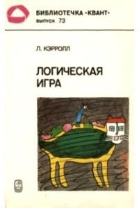 обложка 1991 года