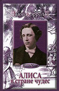 обложка 2006 года