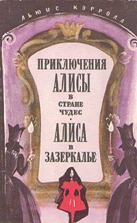 обложка 1979 года