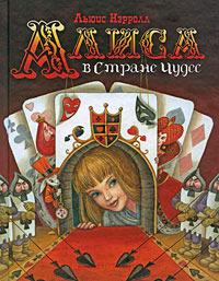 обложка 2009 года