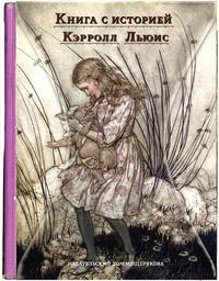 обложка 2010 года
