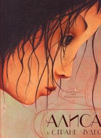 обложка 2011 года
