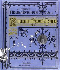 обложка 2013 года
