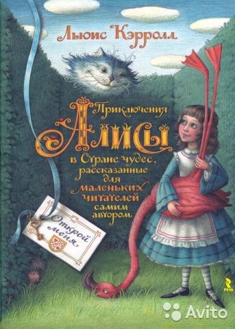 обложка 2012 года