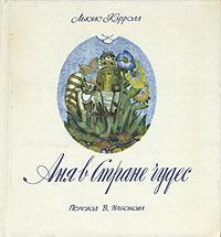 обложка 1989 года