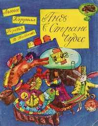 обложка 1992 года