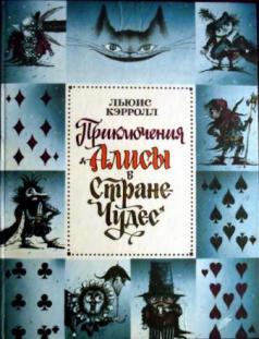 обложка 1993 года