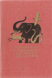 обложка 1985 года