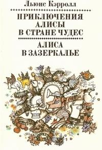 обложка 1987 года