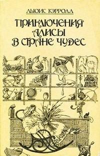 обложка 1990 года